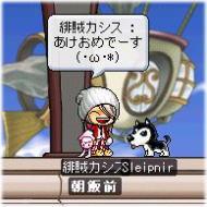 060101akeome.jpg