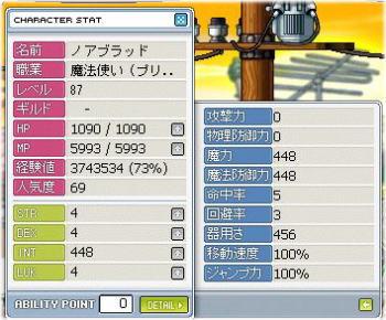 060306ninkido.jpg
