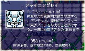 060317rei1.jpg