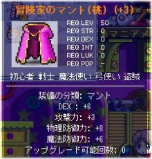 060326jakumu5.jpg
