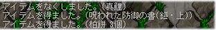 060517sho.jpg