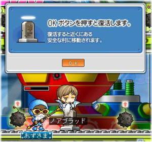 060612bisasu3.jpg