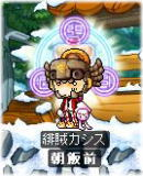 060627-jakumu5.jpg