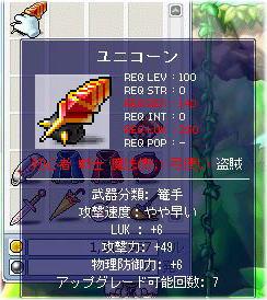 070223-yamikenta3.jpg