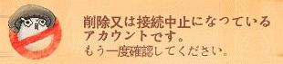 070430@sakujo2.jpeg