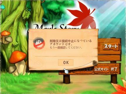 070430@sakujo.jpeg