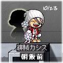 profilecasis.jpg