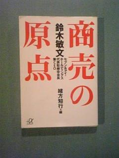 20060814032353
