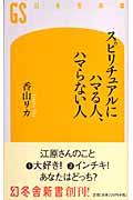 20061230130614.jpg