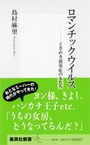 20070320082130.jpg