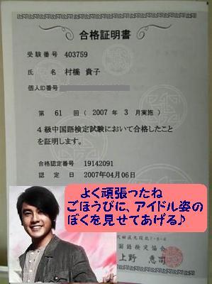 20070415223802.jpg