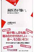 20070504140812.jpg