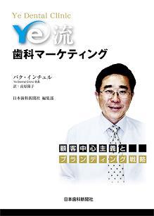 books_ye.jpg