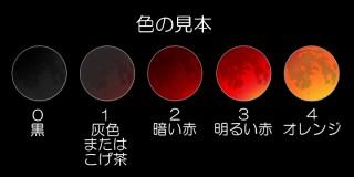 color-s.jpg