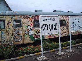 tsut_shingo.jpg
