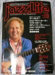 JazzLife9月号