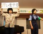 婦人警官と大阪のおばちゃん