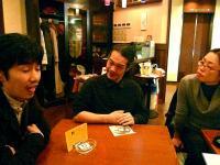 2007.02.10団欒・佐々木研太さん北橋美輪子さん村山義光氏