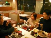 LIVE会場を出て、vo青山菜穂子(なんしー)さん、の旦那様、g村山義光氏とお疲れ様食事会。