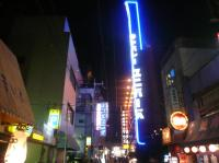 会場【Ground Zero】は「ユニバース」の看板のあるブルの2階にあります。