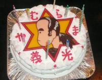 二番弟子さんが用意してくれたバースデイケーキ