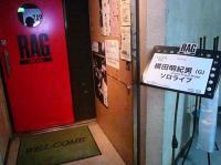京都【RAG】入り口