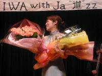 嬉しさ満開のvo北橋美輪子さん