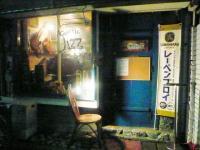 【OTO屋】