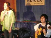 【茶ろん昭和40年】vo北橋美輪子さんg四方裕介さん