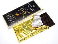 チョコレート効果99%