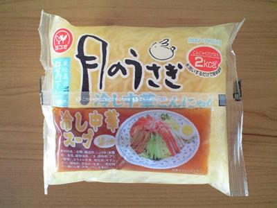 中華麺タイプ