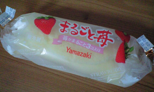 まるごと苺