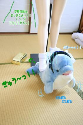 海豚王国プチオフ会-11