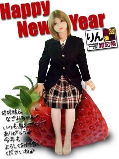 newyear_nagomisama.jpg