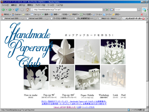 popupcard.jpg