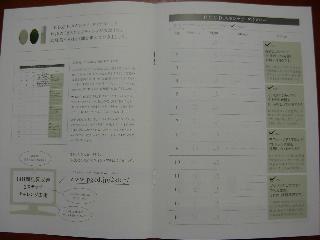 DSCN2432.jpg