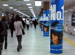 NTT西01