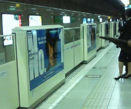 NTT西02