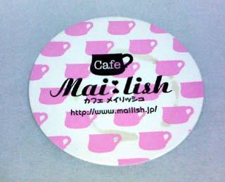 May Lish 01