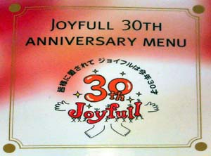 JOYFULL 30th 03