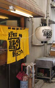 高専ダゴみつや食堂 03