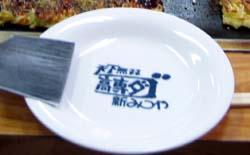 高専ダゴみつや食堂 04