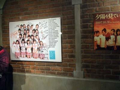 秋葉原 AKB48 (11)