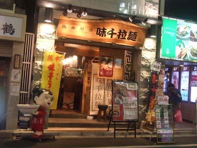 新宿歌舞伎町 (4)