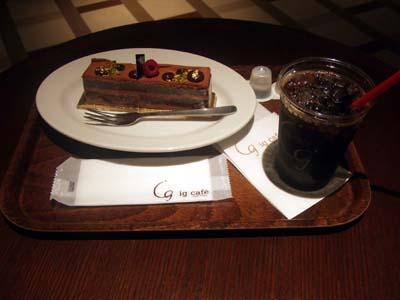 ig cafe 新丸ビル (1)