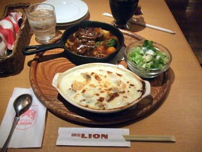 GINZA LION.jpg