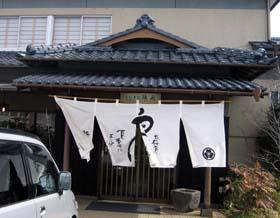 うなぎの徳永02