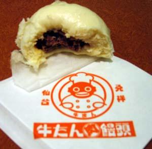 牛たん饅頭 02