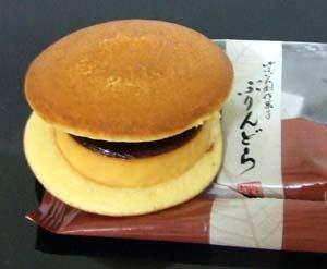 ぷりんどら (2).jpg