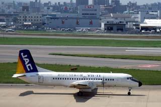 福岡空港 YS-11.jpg